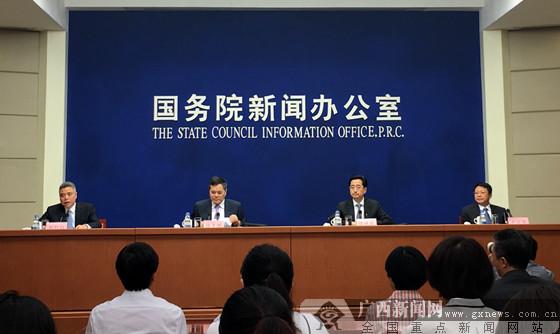 第14届中国—东盟博览会将于9月12日至15日举行