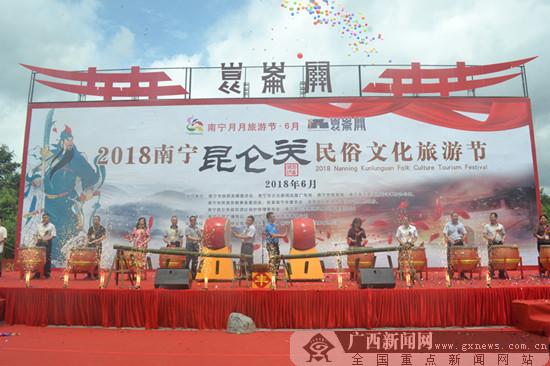 2018南宁昆仑关民俗文化旅游节开幕(组图)